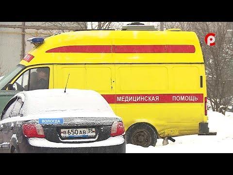 Эвакуация 42 школы Вологды