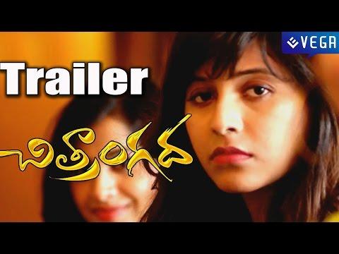 O Sthree Repu Raa Movie   Marmam Emito Song Trailer   Ashish Gandhi   Diksha Panth   Manali Rathodиз YouTube · Длительность: 49 с