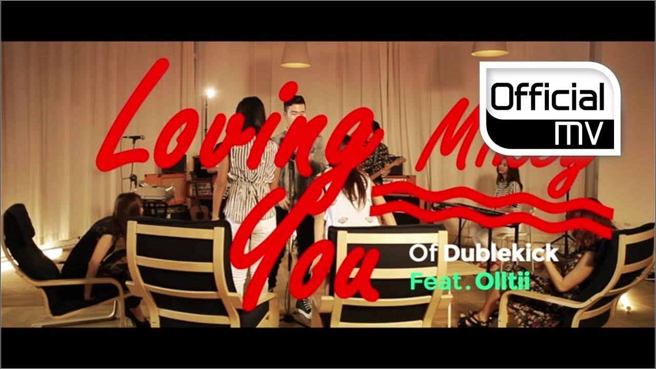 [MV] Mikey(마이키) _ Loving you (R&B ver.) (러빙유)