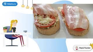 Бутерброды с копченым сыром Вкусный салат рецепт