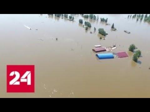Ученые нашли причину паводка в Иркутской области - Россия 24