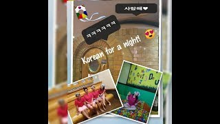 Korean Experience! Korean Spa Sauna with 친구 (friends)