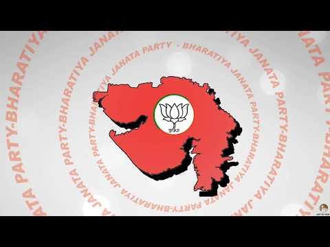 Gujarat map | bjp