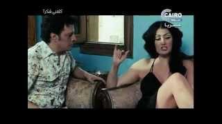 فضيحة غادة عبد الرازق تعرى كسها   - YouTube.flv