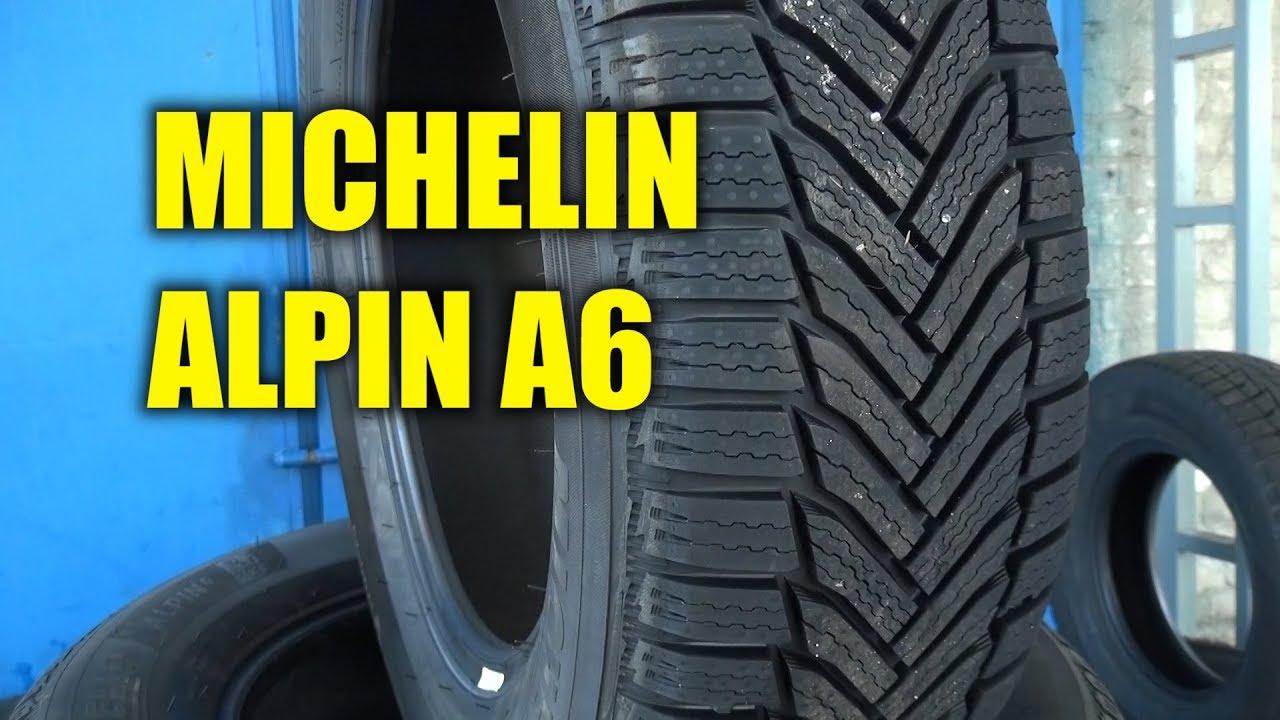 Зимняя шина Michelin Alpin A6 - YouTube