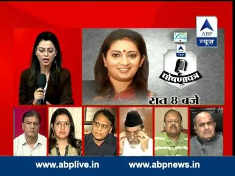 ABP News debate: Who is responsible for violence in Assam?