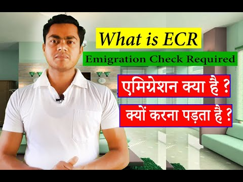 What is ECR, Emigration Check Required, ECR Stamp on Passport