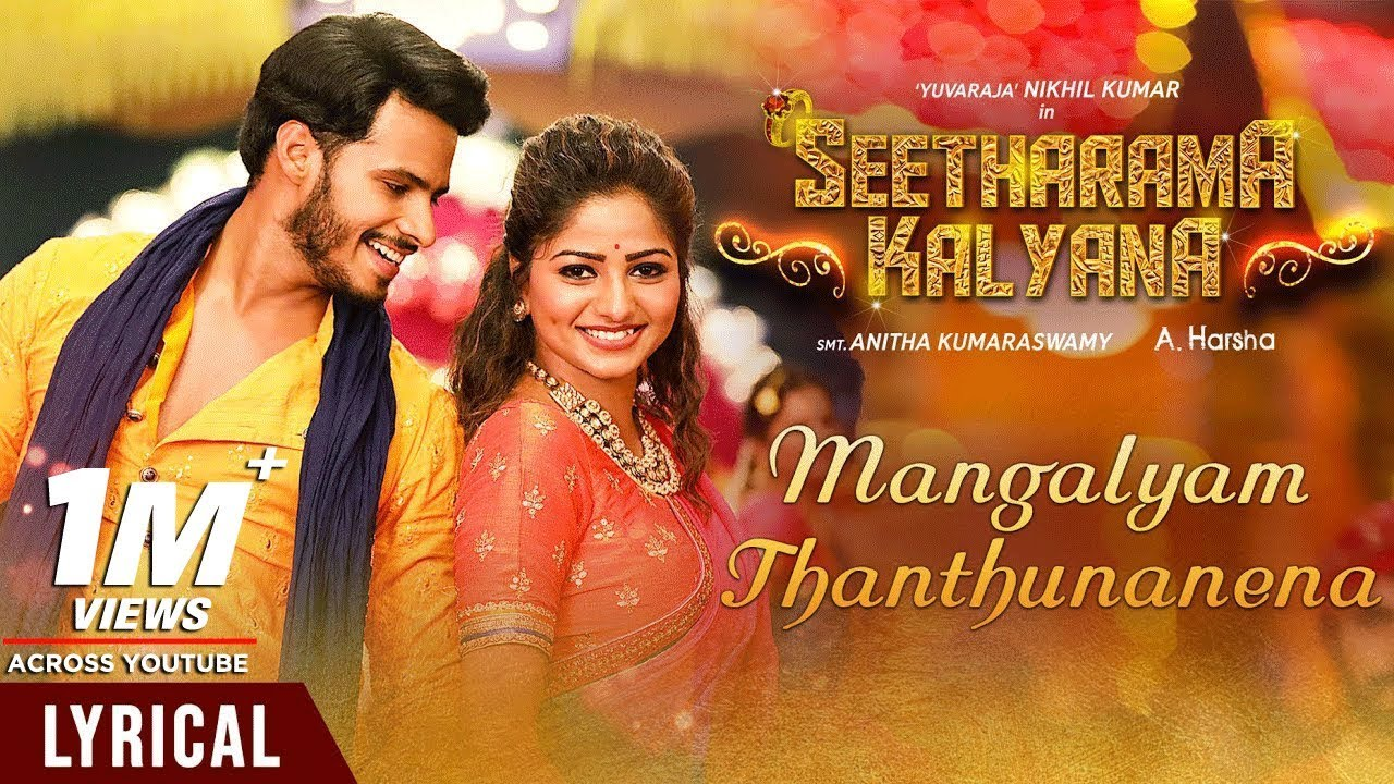 Seetharama Kalyana | Song - Mangalyam Thanthunanena (Lyrical)