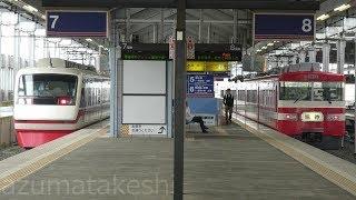 【東武1800系 1819F ラストラン直前、最後の団体臨時⑥終】東武1800系 1819F 太田駅発着シーン 新旧りょうもう号並び、記念サボや方向幕も撮影させて頂きました。