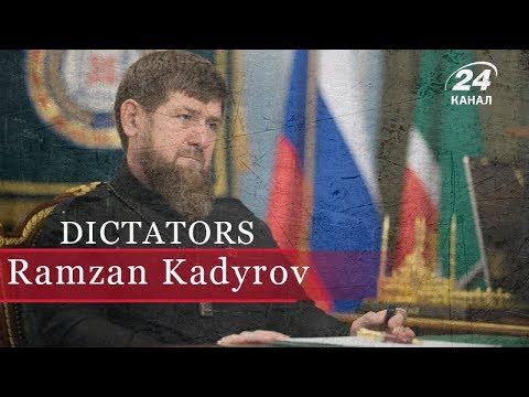 Ramzan Kadyrov, Dictators