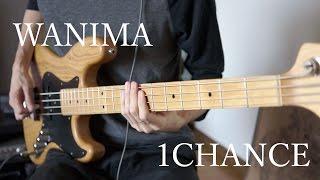 【WANIMA】 1CHANCE ベース 弾いてみた