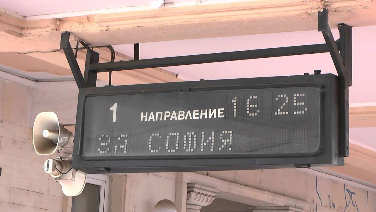 6 Bucharest To Sofia By Train Youtube