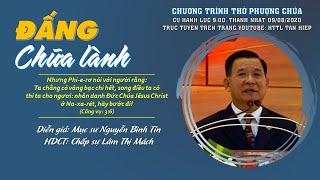 HTTL TÂN HIỆP (Kiên Giang) - Chương Trình Thờ Phượng Chúa - 09/08/2020