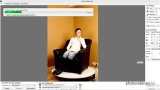 3D-фотосъёмка человека. Презентация
