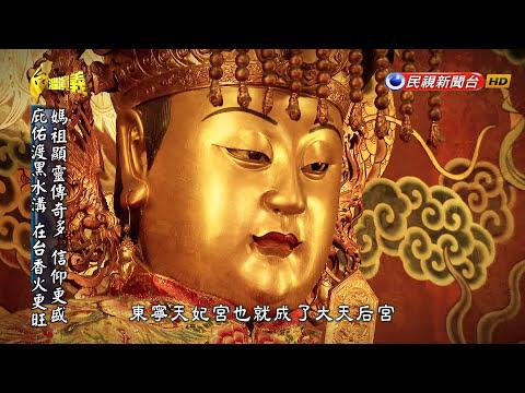 2017.03.26   Taiwan History