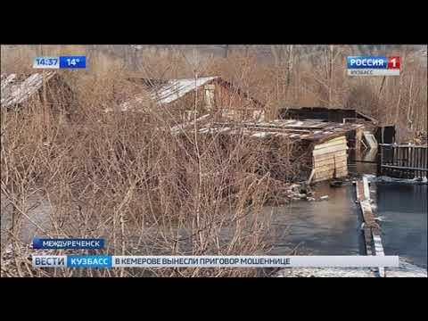 В Междуреченске жилой дом ушел под воду