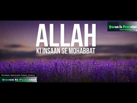 ALLAH Ki Insaan Se Mohabbat   Maulana Tariq Jameel Emotional l Quran Is Peaceful l