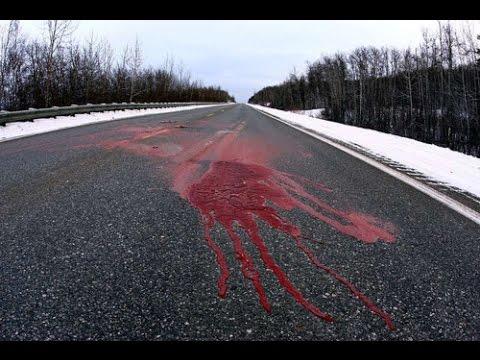 Αποτέλεσμα εικόνας για αιμα στην ασφαλτο