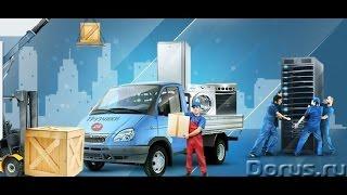 видео Главная - Бизнес и Финансы ДВ