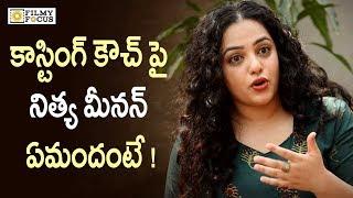 Nithya Menon About Casting Couch    Nithya Menon    Sri Reddy  - Filmyfocus.com