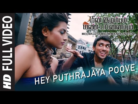 Hey Puthrajaya Poove Full Video Song ||