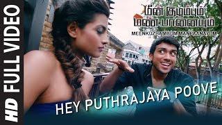 Hey Puthrajaya Poove Video Song HD Meenkuzhambum Manpaanayum | Prabhu, Kalisadd Jayram