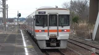 JR東海 キハ25系海ナコM109編成 933Dレ普通多気 始発亀山駅発車