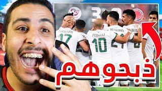 ماهذا يالجزائر !! تحليل مبارة الجزائر ضد كولومبيا