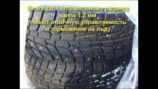 Мишлен Зимние Шины!(, 2013-11-26T20:23:39.000Z)