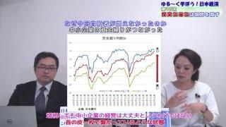 1997年橋本内閣で5%に消費税を増税した翌年には、自殺者が1万人増え年...