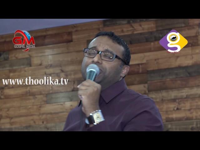 മലയാളം  വർഷിപ്പ്  യേശുനാഥാ നീയെൻ ദൈവം ......... Dhivyadhara Music Team