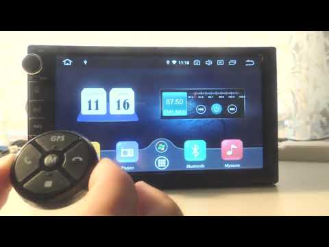Кнопки на руль Джойстик магнитолы 2din Подключение