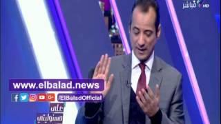 سعيد عبدالحافظ: المحكمة الدستورية «حصنت» قانون التظاهر .. فيديو