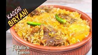 সহজ কাচ্চি বিরিয়ানি -ফকরুদ্দিন বা বাবুর্চি না ঘরোয়া স্টাইলে বিয়ে বাড়ির স্বাদে-Kacchi Biryani Bengali