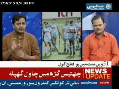 Sports Roundup on Aalami Samay by Shabab Anwar 05/07/2015
