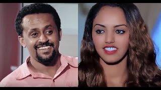 መስፍን-ኃይለየሱስ-ጠጆ-ናርዶስ-አዳነ-ethiopian-movie-2018