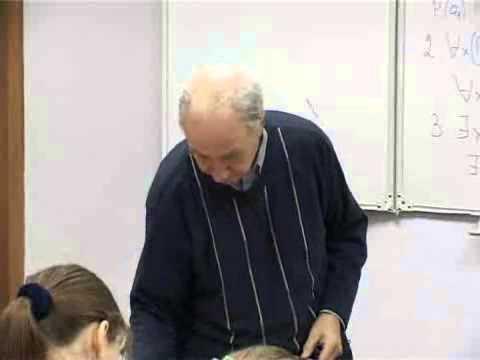 10. Дискретная математика. Предикаты. Теория графов. - YouTube