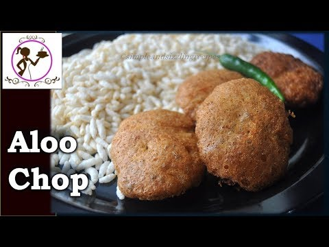 Bengali Aloo Chop Recipe | Popular Street Food | Easy Indian Snack Recipe