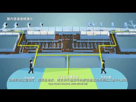 Transportation and Guidelines of Wuhan Tianhe International Airport 武汉天河国际机场交通及乘机指南