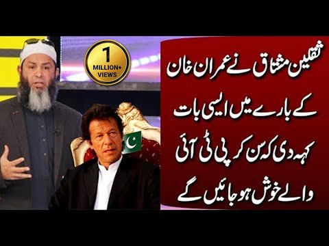 Mushtaq Ahmed telling Imran Khan's strategy for World Cup 1992?   Idea Croron Ka Season 2