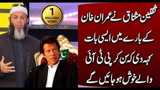 Mushtaq Ahmed telling Imran Khan's strategy for World Cup 1992? | Idea Croron Ka Season 2