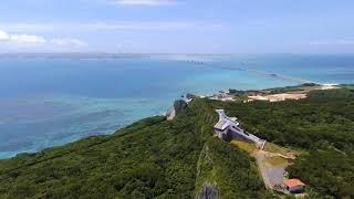 Miyako Island Okinawa Japan 2018 #02 by Drone thumbnail