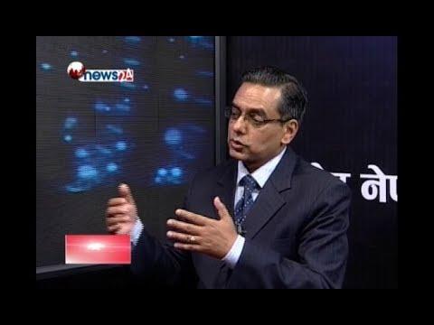 Anal Raj Bhattarai II अनलराज भट्टराई II Finance Expert
