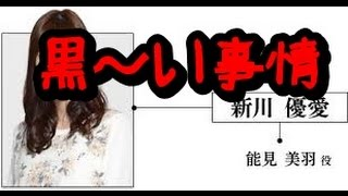 青春探偵ハルヤで、新川優愛、ヒロインに抜擢。玉森裕太と共演「2年先ま...