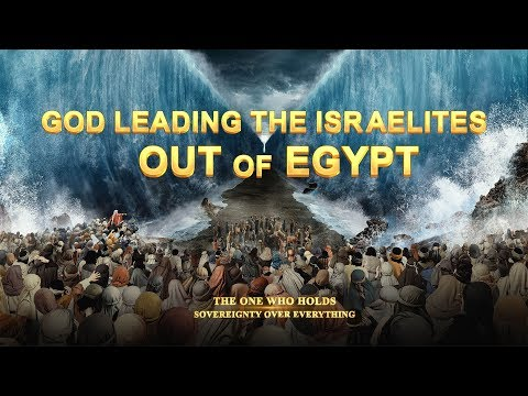 Best Gospel Music - God Leading The Israelites Out Of Egypt