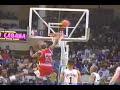 1992 David Robinson dominates MJ