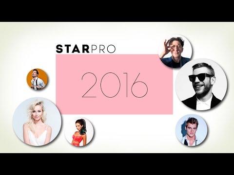 Лучшие музыкальные клипы 2015 года (StarPro)