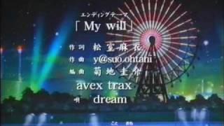 犬夜叉Inuyasha ED 1 My Will