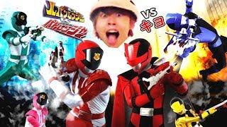 快盗戦隊ルパンレンジャー VS 警察戦隊パトレンジャー VS キヨ