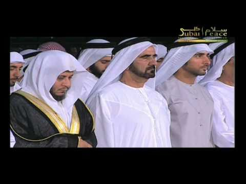 Dubai International Peace Convention (DIPC) Documentary Part 1/2